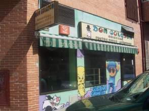 Local comercial en alquiler en Avenida Virgen del Pilar