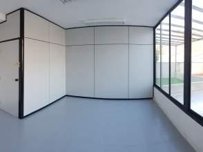 Locales y oficinas en majadahonda madrid en venta for Adeslas majadahonda oficina