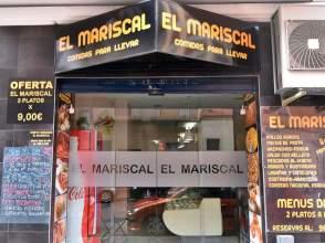 Local comercial en calle Blas Valero