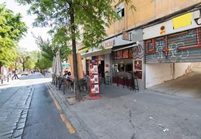 Garaje en calle Real de Cartuja