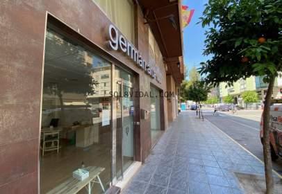 Commercial space in Avinguda de la Vega, 27