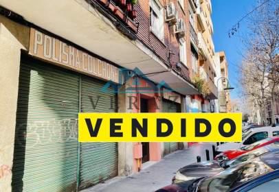 Local comercial en Paseo de la Estación, 47, cerca de Calle de Isaac Gabaldón