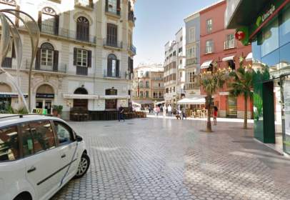 Local comercial a Centro - Centro Histórico