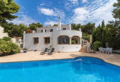 Casa a Balcon Al Mar