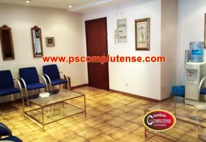 Oficina a Casco Historico